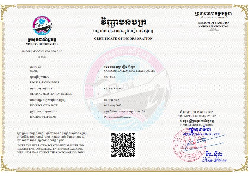 CARE Certificate 2016 001