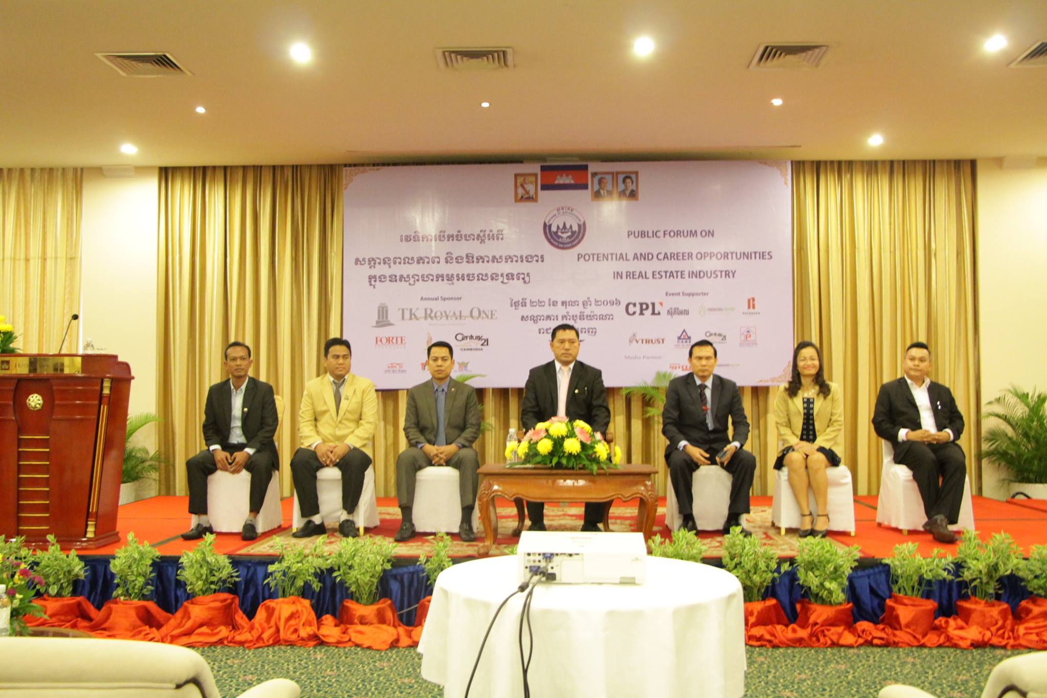 public-forum-organised-by-cambodian-valuers-and-estate-agents-association-cvea